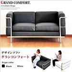 インテリアソファ LC2 GRAND COMFORT 2P ホワイト 【巨匠ル・コルビジェの作品をリプロダクト】