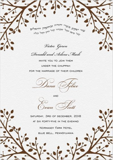 1000  images about Hebrew Jewish Wedding Invitations on