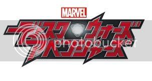 photo Marvel_Disk_Wars_The_Avengers0.jpg