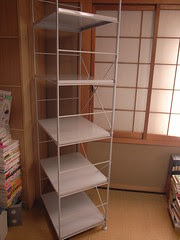 Mujirushi Ryohin, Steel Unit Shelf