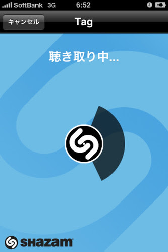 Shazam is listening