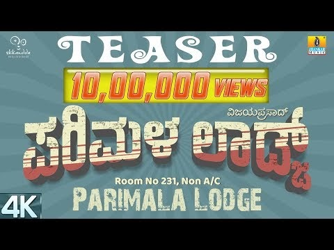 Parimala Lodge (2020) Kannada Movie | Star Cast & Crews | Official Teaser | Kannada New Movie