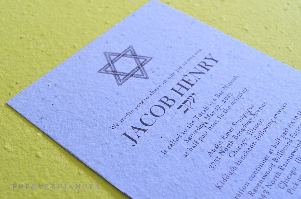 Eternal Star Bar Mitzvah Invitations