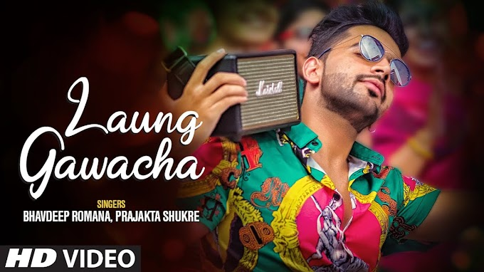 LAUNG GAWACHA LYRICS - BHAVDEEP ROMANA