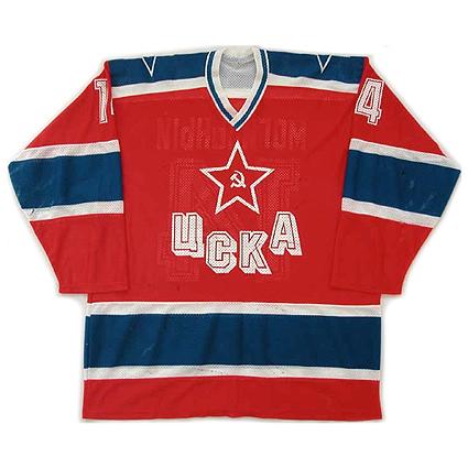 CSKA Red Army 88-89 jersey, CSKA Red Army 88-89 jersey