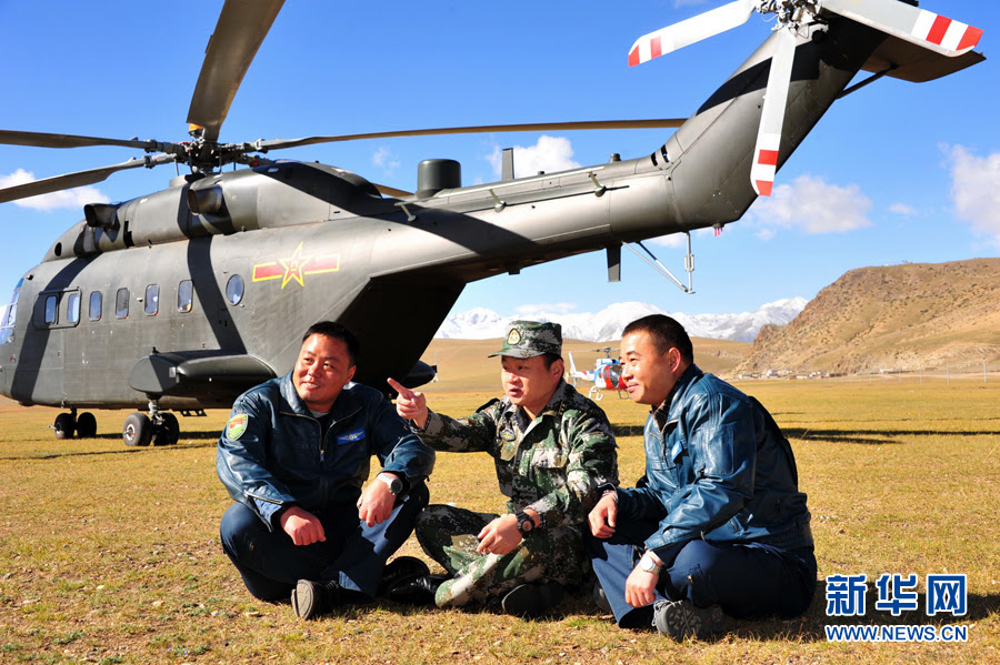 Resultado de imagen para Changhe Z-18