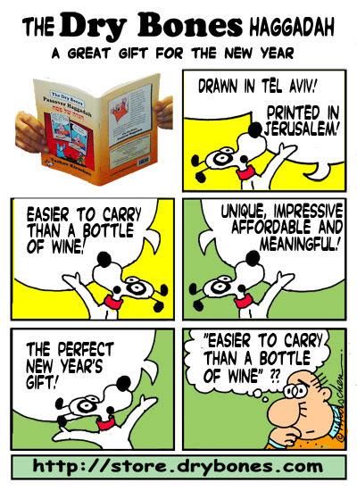 Haggadah, dry bones haggadah,holiday, high holidays, Jewish, gift,Jews, zionism, Rosh Hashana, Sukkot.