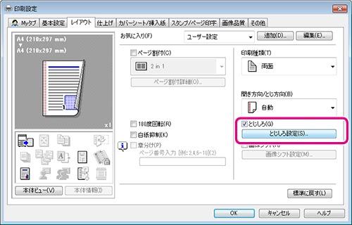 パワーポイント pdf 変換 印刷 余白なし