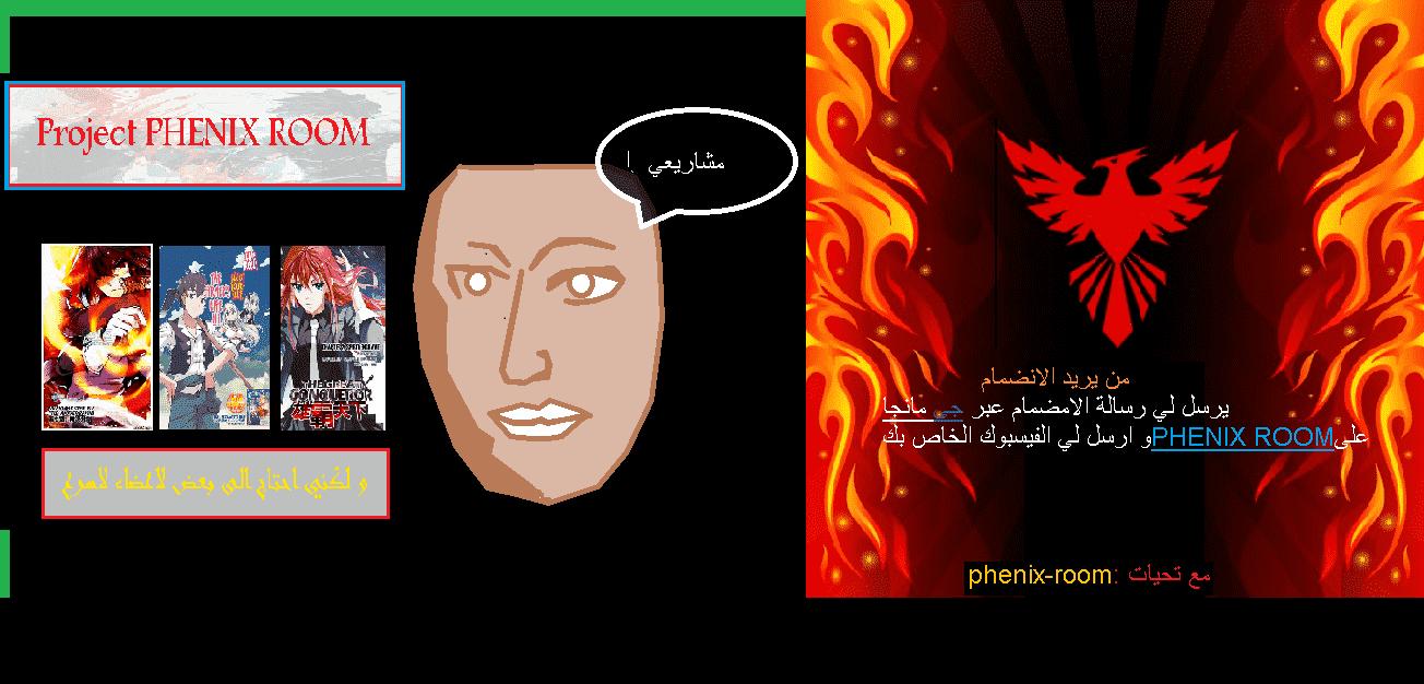 مانجا Isekai Nonbiri Nouka 8 - مترجم - 12