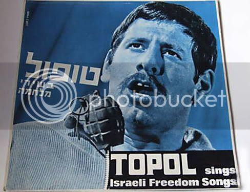 Topol Sings Israeli Freedom Songs