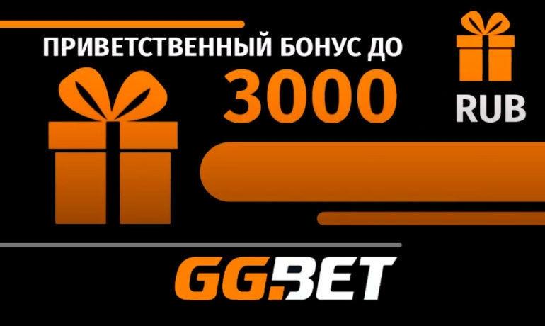 Ставки На Киберспорт Gg Bet ⥻ Ставки на кіберспорт на GG.BET ∶