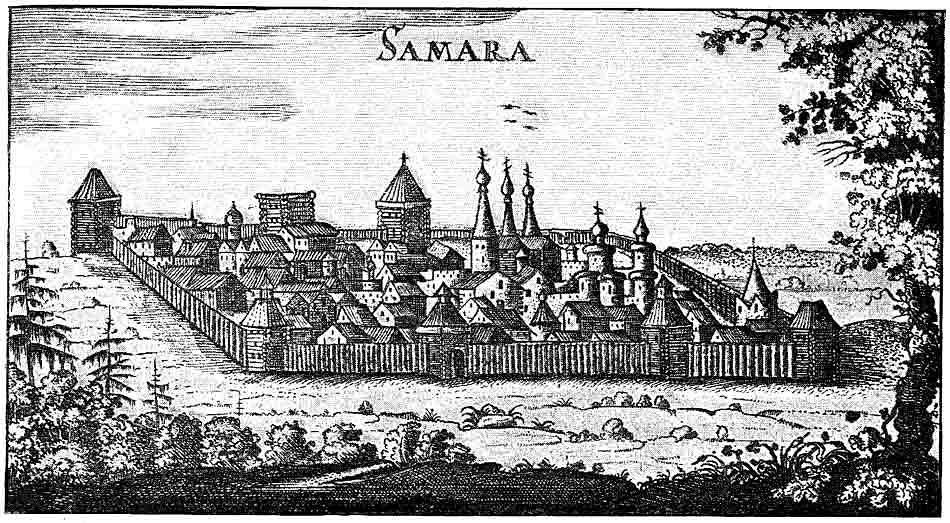 Город Самара