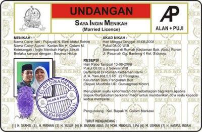 Gratis Contoh Format Surat Undangan Tahlil Ms Word Berita Lampung