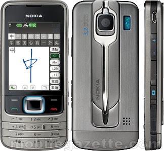 Nokia 6208c Flash File