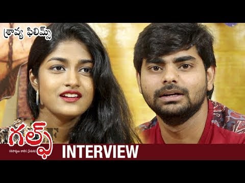 Gulf Telugu Movie Team Chit Chat