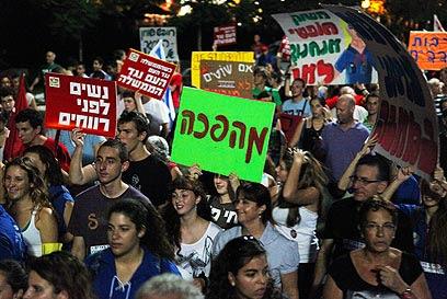 Haifa.  Revolução verde (Foto: descanso Avishag - Cidade)
