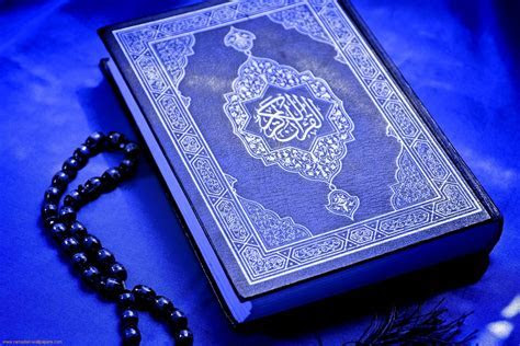 Holy Quran Wallpapers   Wallpaper Cave