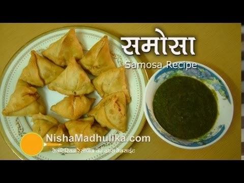 Pakistani Recipe Pakistani Snack Samosa Recipe Video
