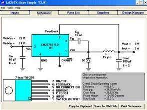 LM267X Bước xuống điều chỉnh LM267X Desing Tool