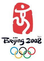 The logo for the XXIX Olympic Summer Games in Beijing, China.