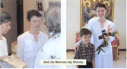 vaptisiElen