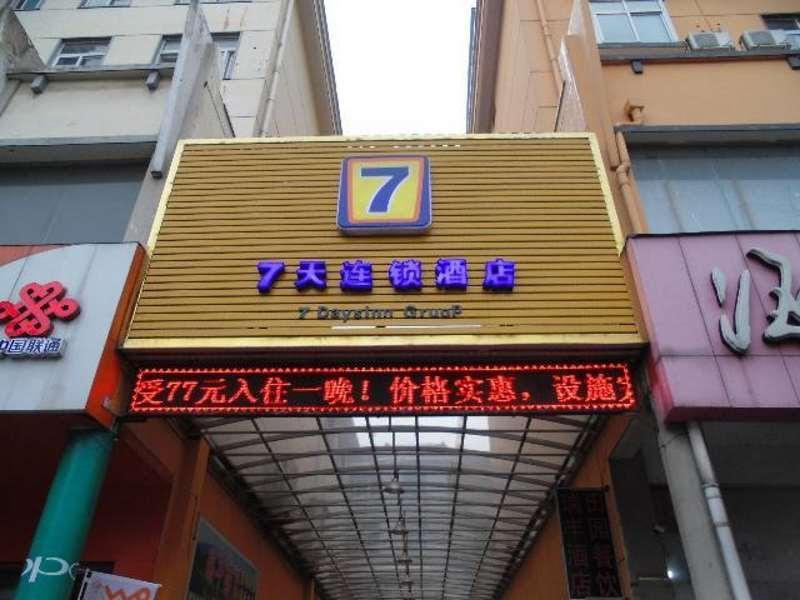 Review 7 Days Inn Xinyang Xinxian Jiefang Road