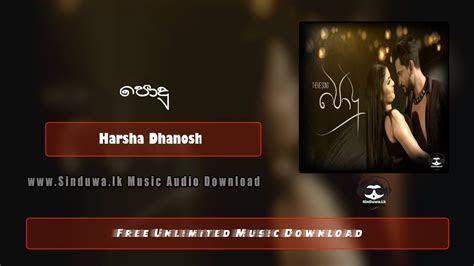 oya  katha karanawa podu theme song harsha dhanosh