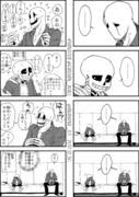undertale ギャグ 漫画 pixiv