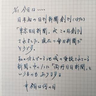 http://instagram.com/p/zWCatxmE6i/