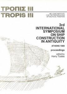 TROPIS III 1995