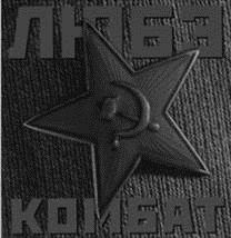 '苏共党徽(网络图片)'
