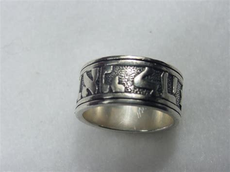 James Avery 925 Silver Song of Solomon Hebrew Men's