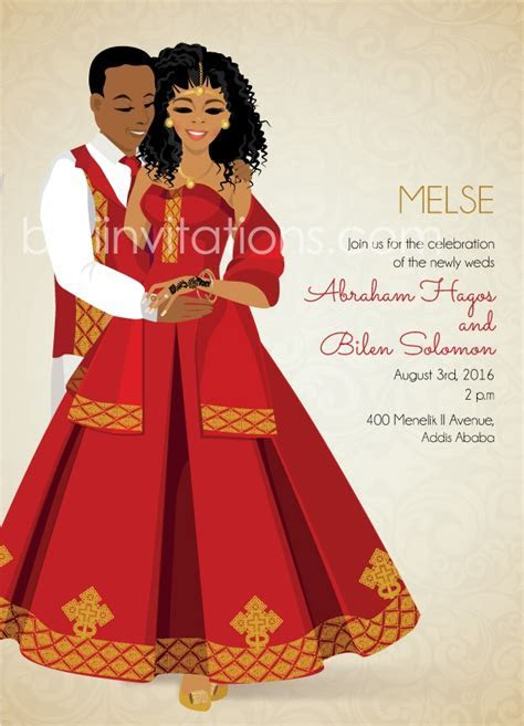 ethiopian wedding invitation cards   Wedding Ideas