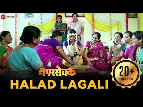 Halad Lagali Mp3 Songs Nagarsevak Upendra Limaye & Neha Pendse | Anand Shinde & Adarsh Shinde