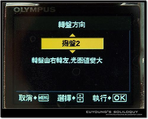 e420_menu23 (by euyoung)