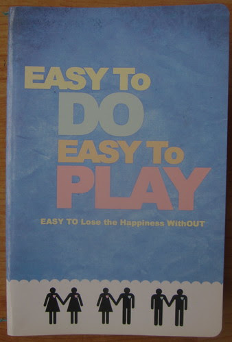 EASY TO Lose the Happiness WithOUT