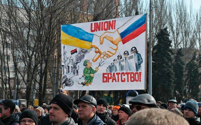 Украинская история и Русская весна