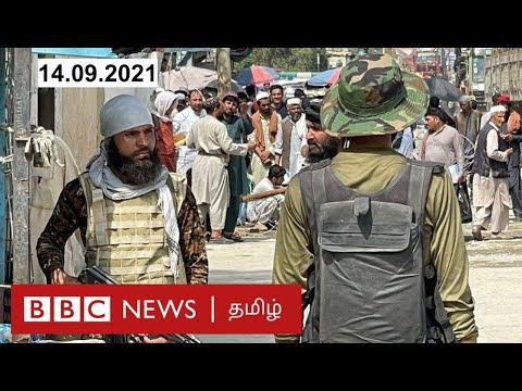 BBC Tamil News