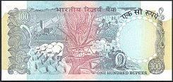 indP.86h100RupeesND199297sig.87C.RangarajanWKr.jpg