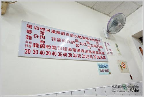 橋頭麵店02