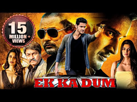 Watch Full 1 Nenokkadine hindi dubbed Movie HD online