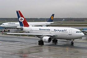 Yemenia Airbus A310 F-OHPR.jpg
