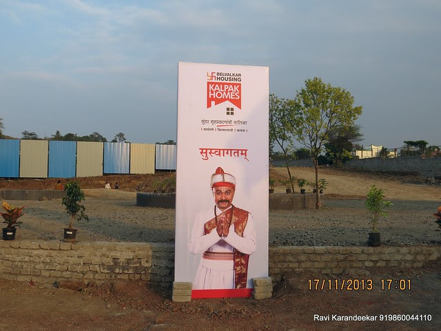 नीती, मूल्य, व्यवहार आधी पाहावे…. घराचे श्लोक - Belvalkar Kalpak Homes, 1 BHK & 2 BHK Flats at Kirkatwadi, Sinhagad Road, Pune 411024
