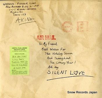 Snow Records Japan Blog: New Arrivals 12/6
