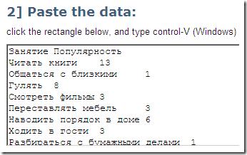 загружаем данные