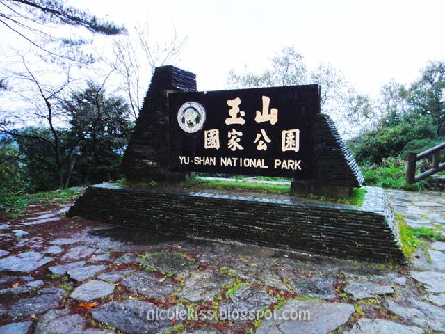 Alishan Yu Shan National Park