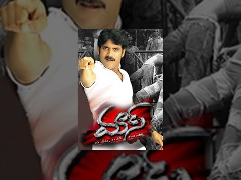 dj telugu mass songs download mp3
