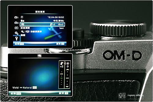 Olympus_EM5_Operation_07
