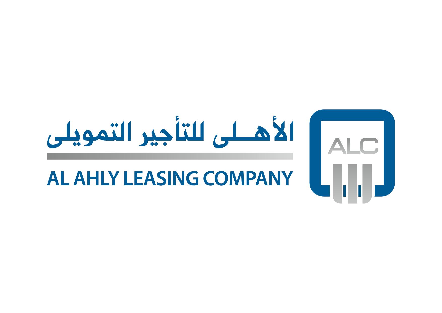 وظائف الاهلي للتأجير التمويلي ALC Bankاحدي شركات البنك الاهلي المصري