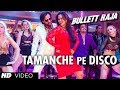 Chart Rdb, Nindy Kaur, Raftaar - Tamanche Pe Disco tangga lagu